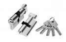 Цилиндр алюминий 70мм (ключ-завертка), 5 ключей